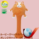 Roux beads head cover orange cat DR H-423 fs3gm