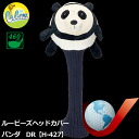 Lubbers head cover Panda DR H-427 fs3gm