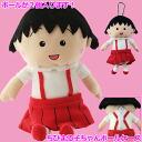 Chibi Maruko-Chan I'm ballcase 2 pieces for WBH0149