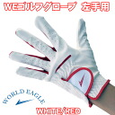 Globe WE-GL-02 MEN WHITE/RED