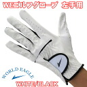 Glove WE-GL-03 MEN WHITE/BLACK