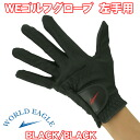 Glove WE-GL-07 MEN BLACK/BLACK