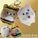 R/K rilakkuma ball porch - rilakkuma bee X co-rilakkuma C-119 two use