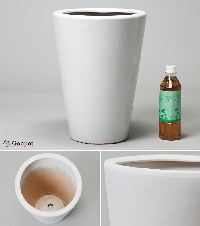 植木鉢 鉢カバー
