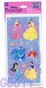 Sleeping beauty Aurora Princess beauty and the beast Belle Cinderella Little Mermaid Ariel Aladdin Jasmine snow white Princess Princess sticker set 4 piece combination made in USA