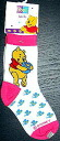 Winnie Winnie the Pooh's children's socks children's crew socks (Socks) honey design 12-24 month's 12.5 - 15 cm