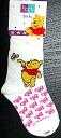 Winnie Winnie the Pooh's children's socks children's crew socks (Socks) 12-24 month's 12.5 - 15 cm