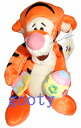 1999 Tigger Easter Tigger1999 age WDW Disney World-limited bean bag stuffed toy is rare for 1,999 years in Winnie-the-Pooh Tigger Winnie the Pooh Tigger Easter