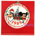 Goofy Mickey Mouse goofy Mickey Mouse Christmas ornament porcelain WDW 1989 limited