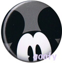 Mickey Mouse can batch your peeps I'm Mickey loungefly lounge fly