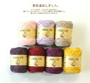 Add new colors! Wool clown! hand knitting, sewing and knitting Rummy 100