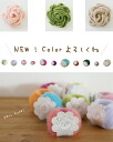 / アンジェ SALE!, wool clown ♪ knitting, crochet and sewing Cutie mohair [Kit mohair 28%, 28% acrylic, 14% wool shrink-resistant nylon 30%]