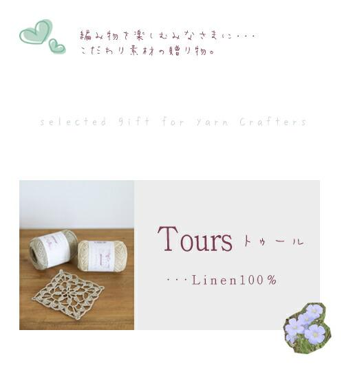 http://image.rakuten.co.jp/gosyo/cabinet/01424832/01568274/01580193/img57060410.jpg