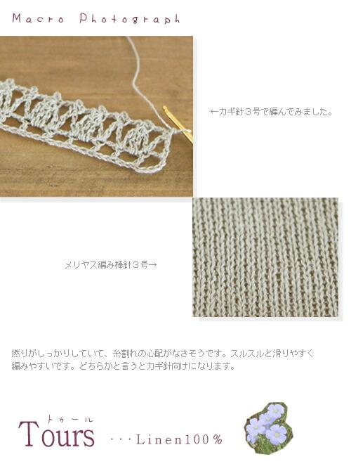 http://image.rakuten.co.jp/gosyo/cabinet/01424832/01568274/01580193/img57060418.jpg