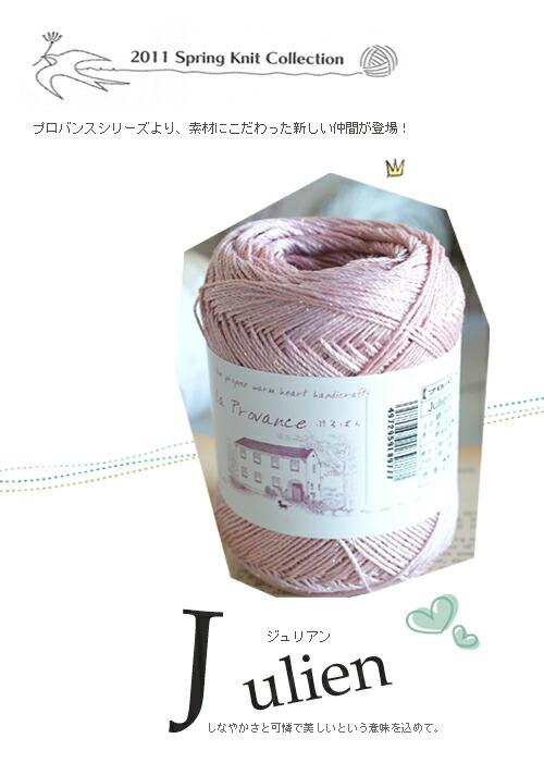 http://image.rakuten.co.jp/gosyo/cabinet/01424832/01568274/02214232/img57834631.jpg