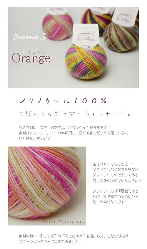 http://image.rakuten.co.jp/gosyo/cabinet/01424832/01809125/img57366060.jpg