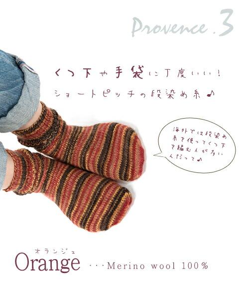 http://image.rakuten.co.jp/gosyo/cabinet/01424832/01809125/img57486858.jpg