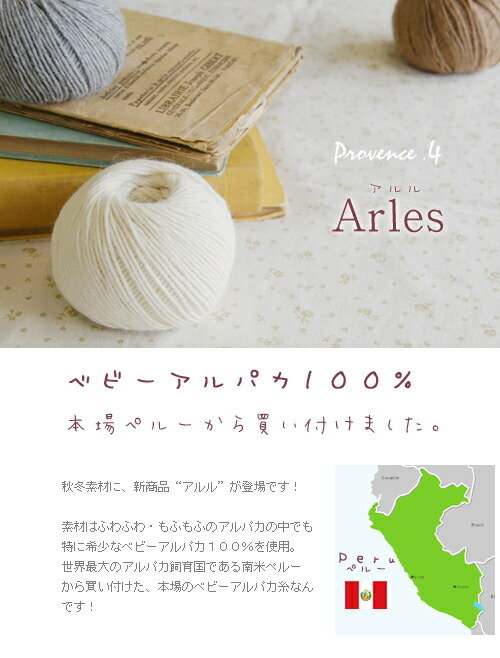 http://image.rakuten.co.jp/gosyo/cabinet/01424832/01820667/img57377807.jpg