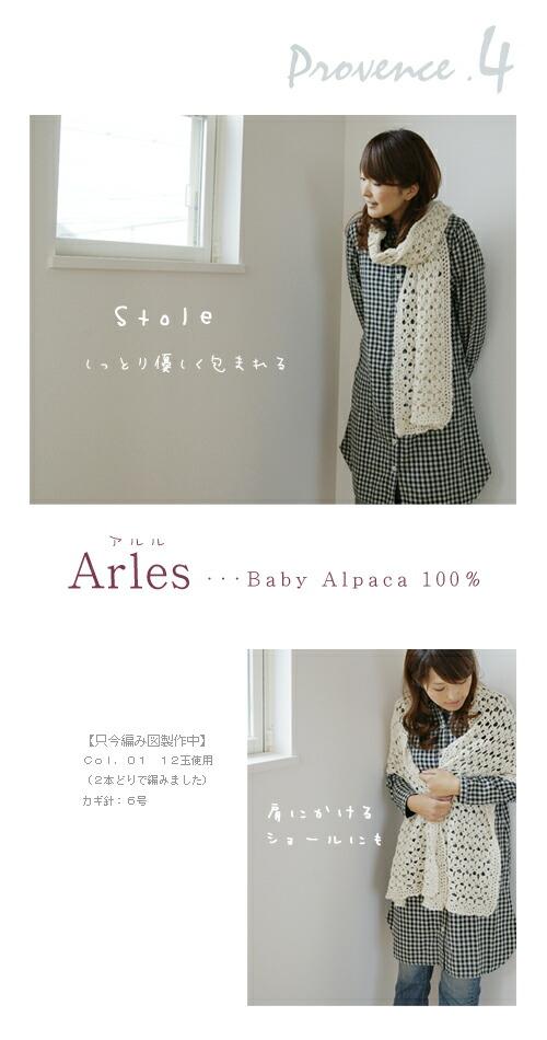 http://image.rakuten.co.jp/gosyo/cabinet/01424832/01820667/img57382476.jpg