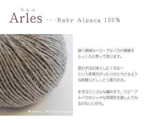 http://image.rakuten.co.jp/gosyo/cabinet/01424832/01820667/img57382529.jpg