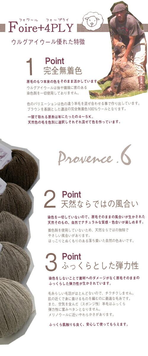 http://image.rakuten.co.jp/gosyo/cabinet/01424832/01894973/img57456788.jpg