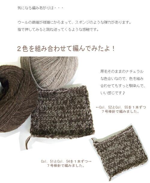 http://image.rakuten.co.jp/gosyo/cabinet/01424832/01894973/img57457550.jpg