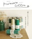 "Wool clown ♪ knitting, crochet and sewing Premium cotton ""clover"""