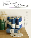 "Wool clown ♪ knitting, crochet and sewing Premium cotton ""Blue Bird"""