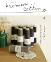 "Wool clown! ""ぞうさん' knitting, crochet and sewing Premium cotton"