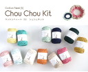 ◇ Starter Kit-wool clown ♪ Knitting / Crochet / craft flower Lily Kit