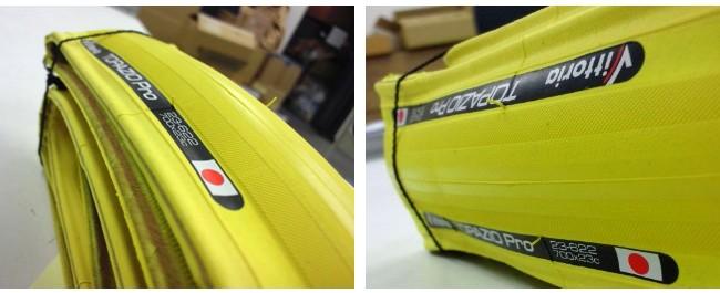 自転車の 自転車 タイヤ サイズ 700 : ... クリンチャータイヤ 700×23c