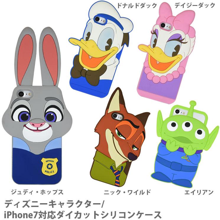 ディズニーキャラクター/iPhone7対応ダイカットシリコンケース