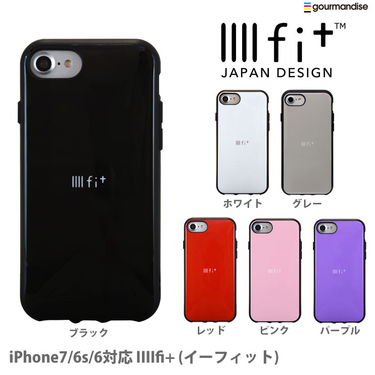 iPhone7/6s/6対応 IIIIfi+ (イーフィット)