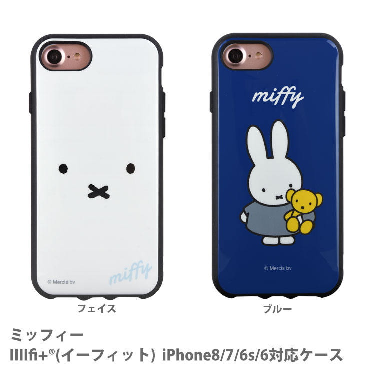 ミッフィー IIIIfi+(R)(イーフィット) iPhone8/7/6s/6対応ケース ...