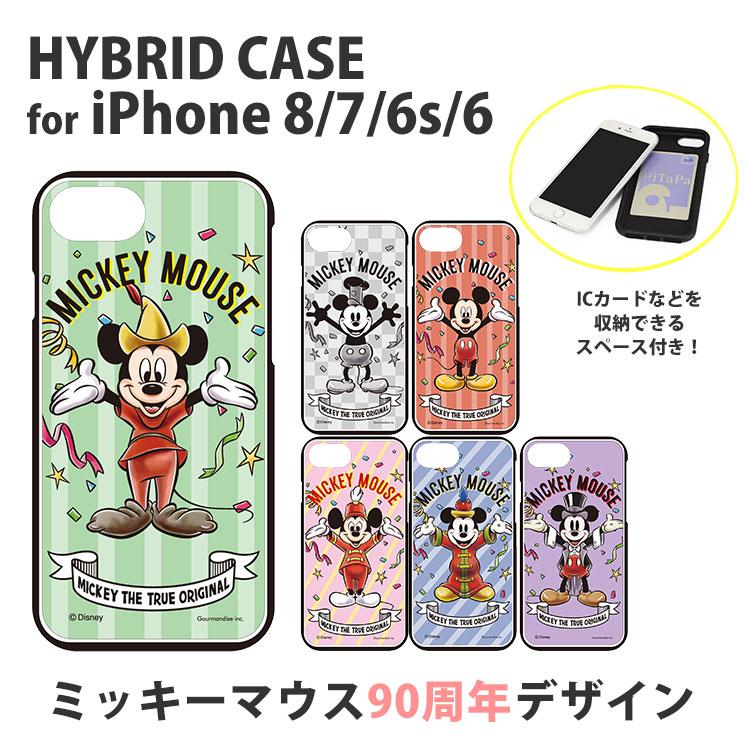 ミッキーマウス90周年デザイン/iPhone 8/7/6s/6対応ハイブリッドケース