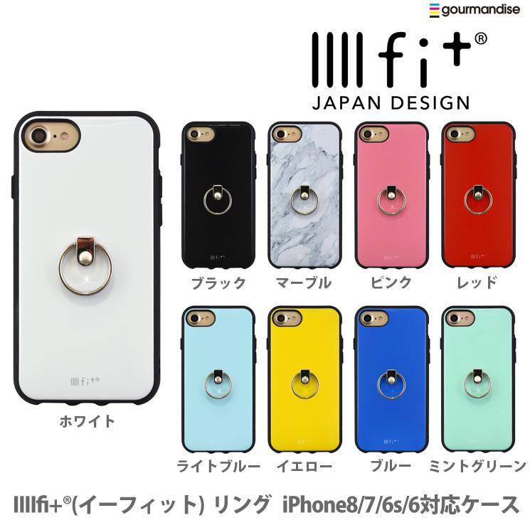 IIIIfi+(R)(イーフィット) リング iPhone8/7/6s/6対応ケース ...