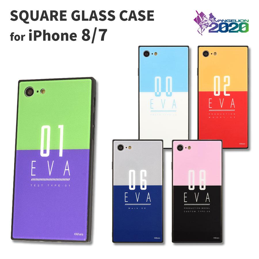 エヴァンゲリオン iPhone8/7対応スクエアガラスケース | ジャケット ...