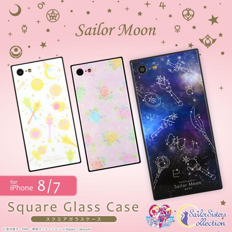 美少女戦士セーラームーン」 iPhone8/7対応スクエアガラスケース ...