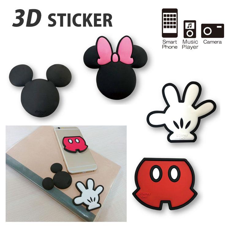 ディズニーキャラクター / 3Dステッカー