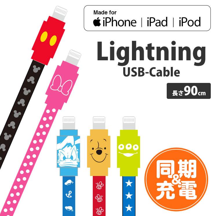 ディズニーキャラクター / Lightning対応同期&充電ケーブル