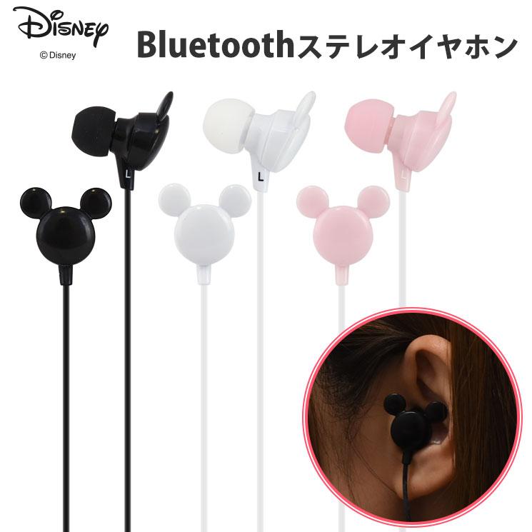 ディズニーキャラクター / Bluetoothステレオイヤホン