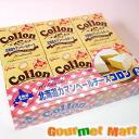 Hokkaido limited edition Hokkaido Camembert cheese colon
