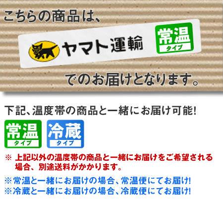 本場北海道カニラーメン味噌味10食入りセット【楽ギフ_のし宛書】