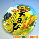 Showa confectionery nostalgia chocolate Cho and