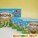 Heap of Hokkaido-limited mushrooms adzuki bean milk taste