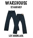 One wash quantity limited products in 2013 in the WareHouse (warehouse) LOT800 (STANDARD) straight black shop Wh-800-Bk-13