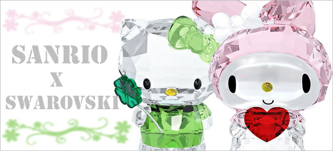 SWAROVSKI × Hello Kitty