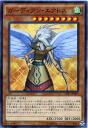 The guardian-eats suparea CPL1-JP009 attribute-level 8