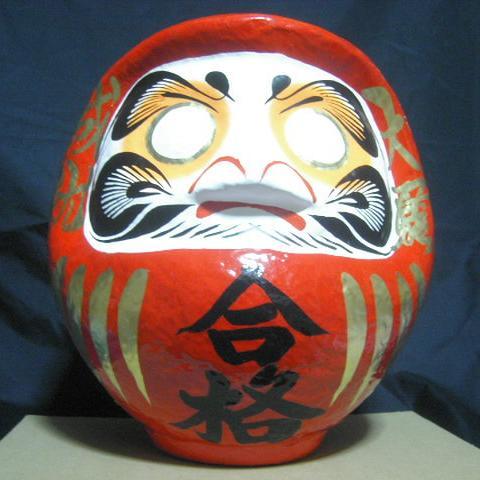 http://image.rakuten.co.jp/gppro/cabinet/00361288/img40859777.jpg