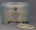 スーパーサラシノールゴールド-Gold 90 capsule and salacia